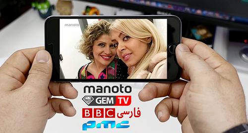 Parsa TV - Free Online TV